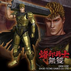"""Special Costume Guts """"The Golden Swordsman"""""""