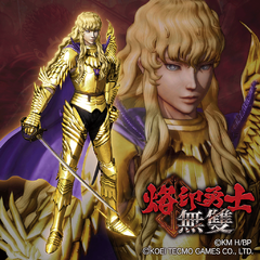 """Special Costume Griffith """"The Golden Hawk"""""""