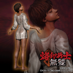 """Special Costume Casca """"Bathing Ver."""""""