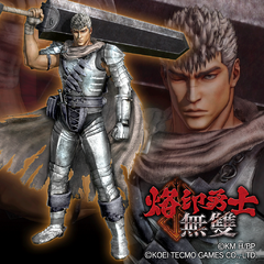 """Special Costume Guts """"The White Swordsman"""""""