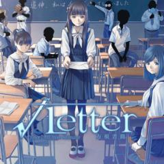 √Letter-Root Letter-