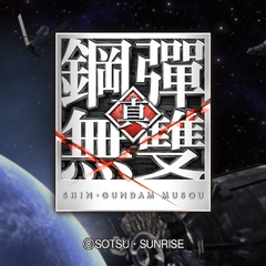 SHIN DYNASTY WARRIORS:GUNDAM full game