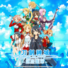 Sword Art Online: Hollow Fragment full game