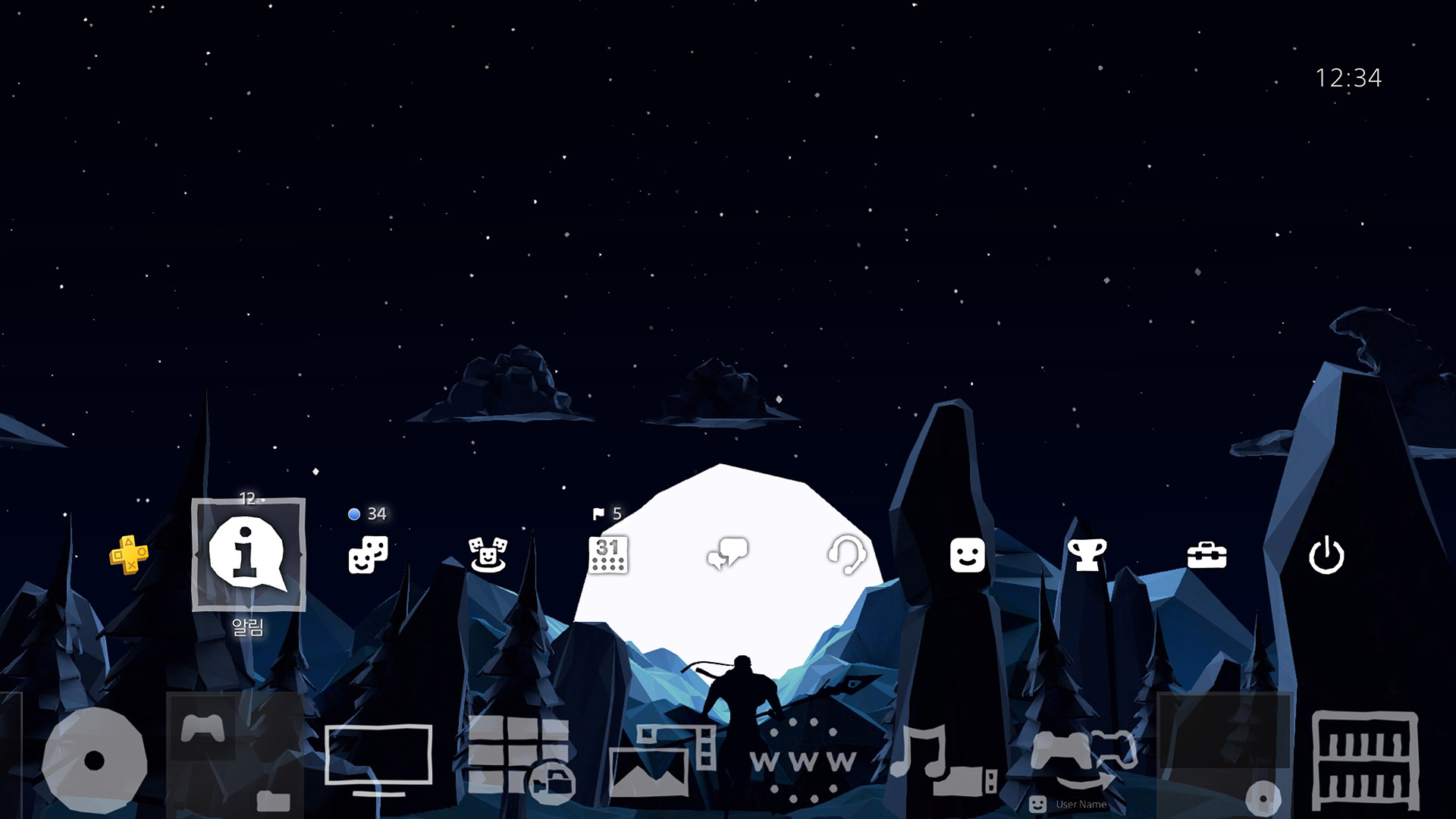 Mulaka Theme for PlayStation®4