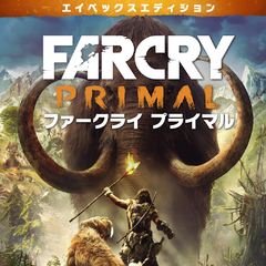Far Cry Primal - エイペックスエディション
