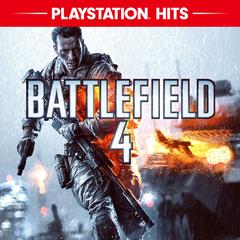 バトルフィールド 4 PlayStation®Hits