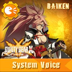 """System Voice """"BAIKEN"""""""