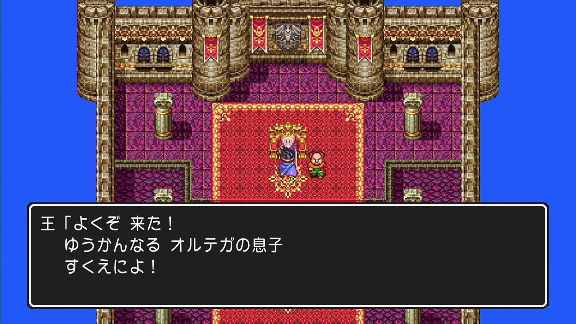 PS4/3DS『ドラゴンクエスト3そして伝説へ』8月24 …