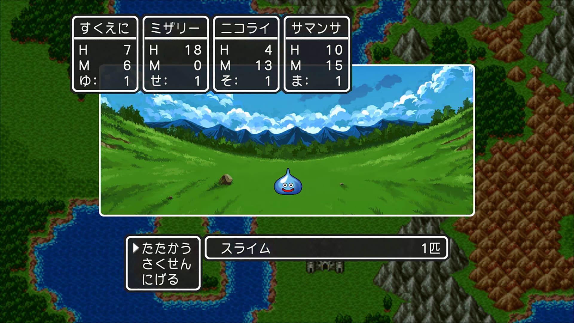 ドラゴンクエストIII そして伝説へ…[PS4] - 4Gamer.net