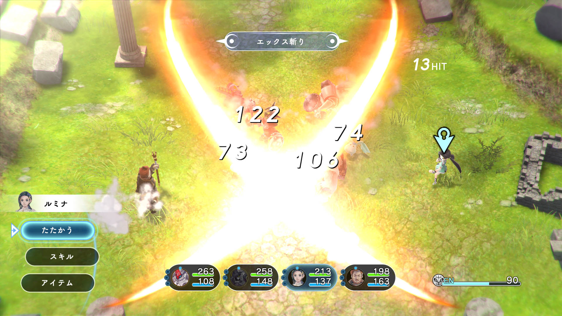 Image result for Lost sphear 1920x1080