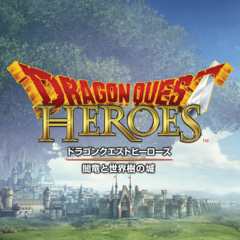 Dragon Quest Heroes™: Yamiryuu to Sekaiju no Shiro full game