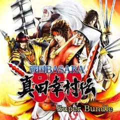 Sengoku Basara Sanada Yukimura-Den Super Bundle