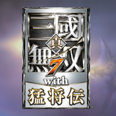 Dynasty Warriors 8 with Xtreme Legends full game
