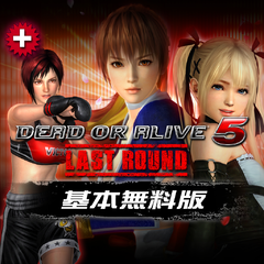 Limited Time Only! DOA5LR: Core Fighters + Mila