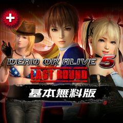 Limited Time Only! DOA5LR: Core Fighters + Tina