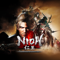 仁王 Complete Edition