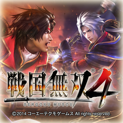 SAMURAI WARRIORS 4 full game