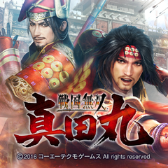Samurai Warriors Sanada Maru