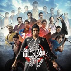 Ryu ga Gotoku: Ishin! full game