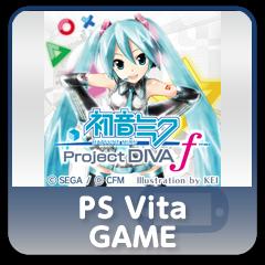 Hatsune miku -Project DIVA- f full game