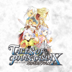 TALES OF PHANTASIA NARIKIRI DUNGEON X PSP® the Best full game