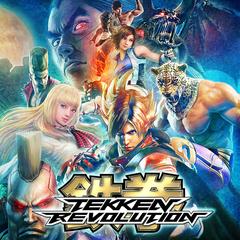 TEKKEN REVOLUTION full game