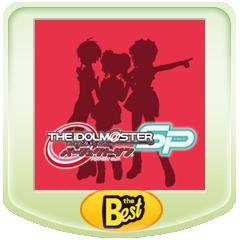 アイドルマスター®SP パーフェクトサン PSP® the Best