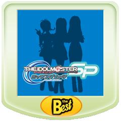 アイドルマスター®SP ミッシングムーン PSP® the Best