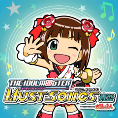 THE IDOLM@STER MUST SONGS BLUE VERSION