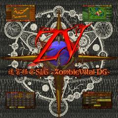 迷宮経営SLG -ZombieVital DG- OfflineVer