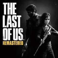 The Last of Us Remastered ラスト・オブ・アス リマスタード