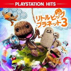 リトルビッグプラネット™3 PlayStation®Hits