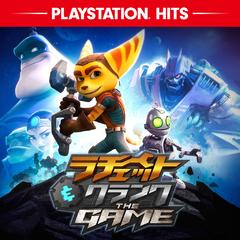 ラチェット&クランク THE GAME PlayStation®Hits