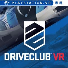 DRIVECLUB™ VR