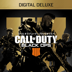 コール オブ デューティ ブラックオプス 4 デジタルデラックス