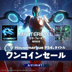 Housemarque PS4®タイトル ワンコインセール