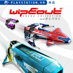 Wipeout Omega Collection PS VR対応体験版配信記念セール