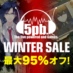 5pb.Winter Sale