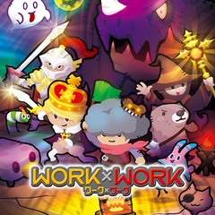 『WORK×WORK』予約受付中! 02/27(水)まで