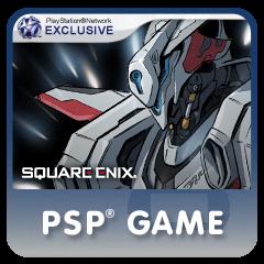 THEXDER™ NEO PSP®