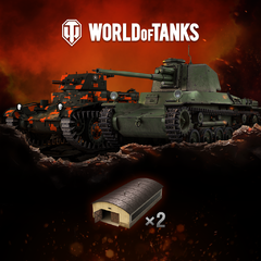World of Tanks Starter Kit – Imperial Edition