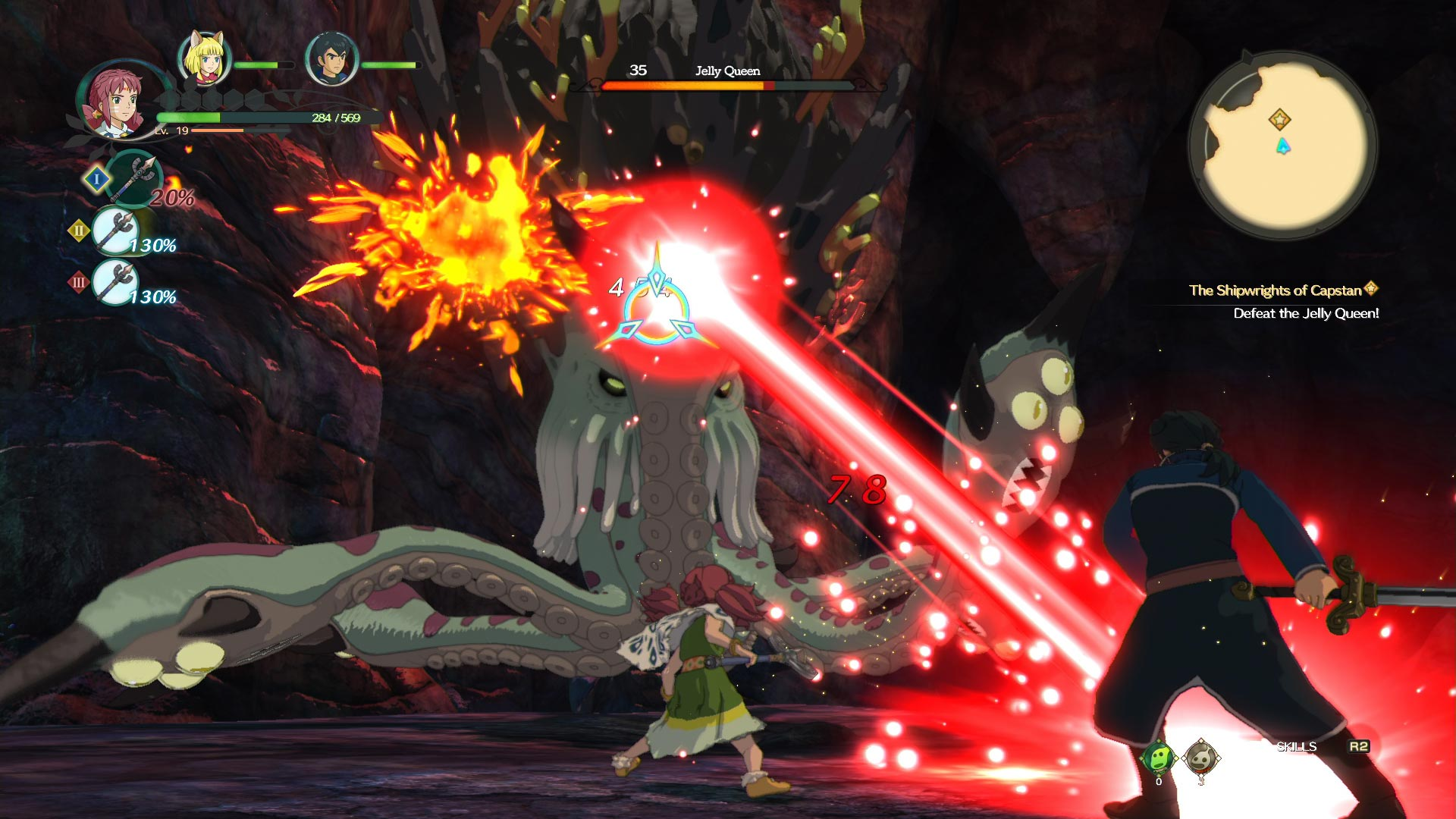 Banner do game ni no kuni: KAKAROT para PS4