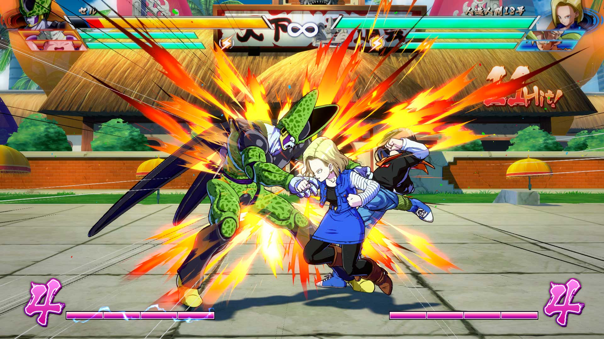 dragon ball fighterz android download