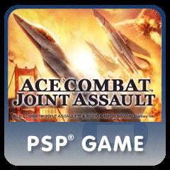 Ace Combat® Joint Assault™