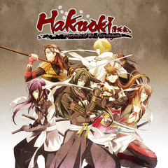 Hakuoki: Warriors of the Shinsengumi
