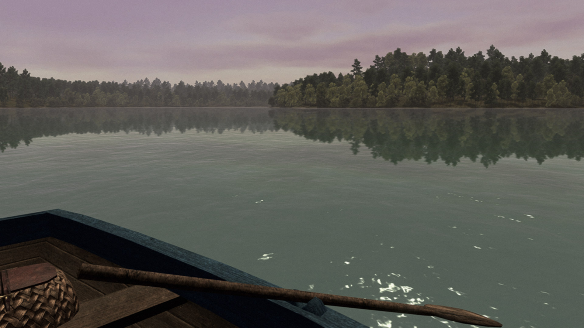 Скриншот №5 к Уолден игра