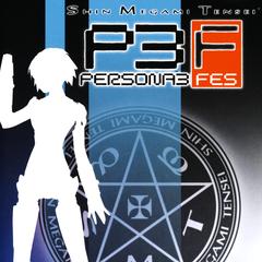 Shin Megami Tensei®: Persona® 3 FES (PS2 Classic)