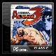 STREET FIGHTER® ALPHA 3 (PSOne Classic)